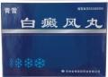 Изображение - Китайские таблетки от давления на травах ztkcyr%20hj%20mnmedzlz