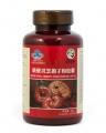 Изображение - Китайские таблетки от давления на травах reishi_shell_broken_spore_powder_capsule
